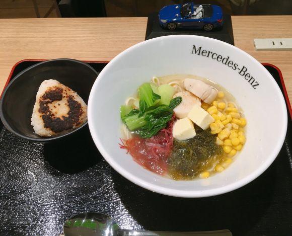 メルセデス・ベンツにラーメンを食いに『「海」の流星麺~西洋魚介スープと焼きおにぎり』