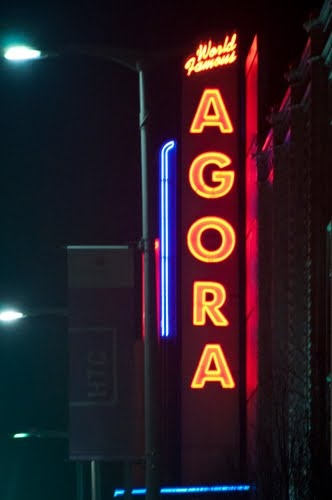 The World Famous Agora More #Paranormal Information can be found at: http://www.panicd.com/location.php?ln=1244: Paranormal Locations, Famous Agora, Photo, Ohio Paranormal