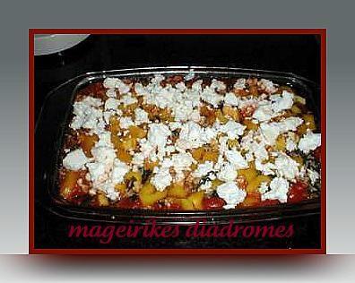 Ντοματόρυζο με φέτα στο Φούρνο
