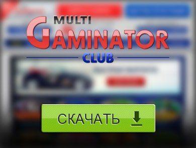 играть в аппараты онлайн бесплатно без регистрации в хорошем качестве