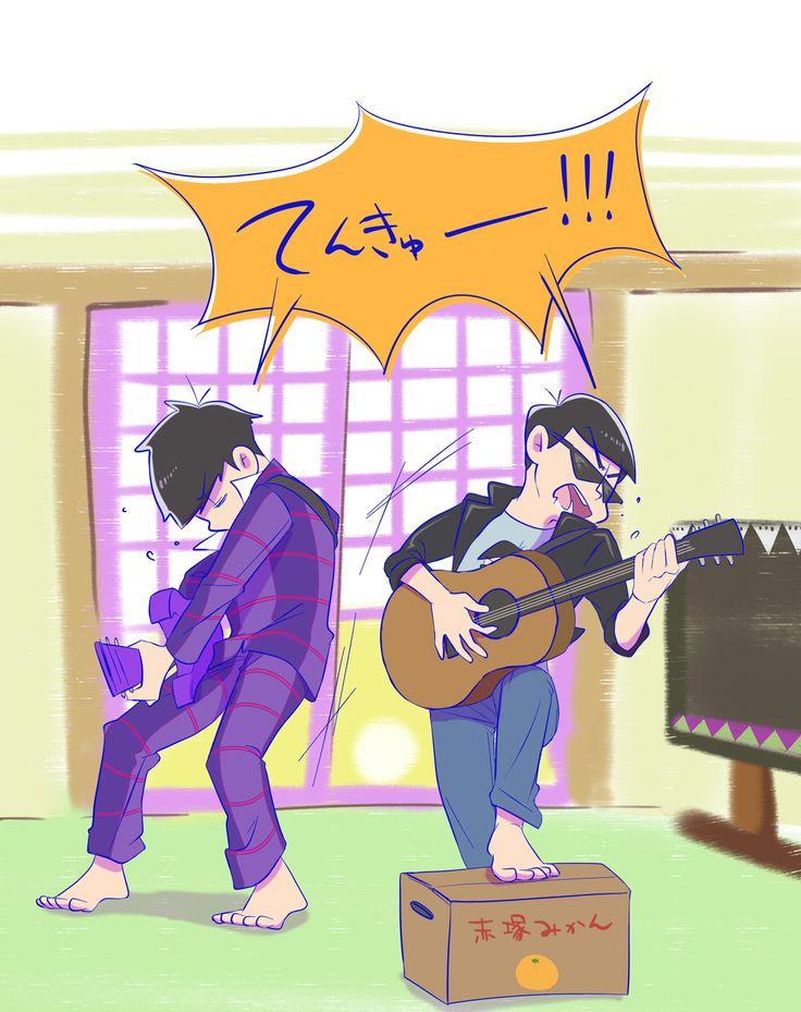 Thank you!!!! the others : Shut up! ずっとやりたかった色松セッション 描くの超楽しかったです。