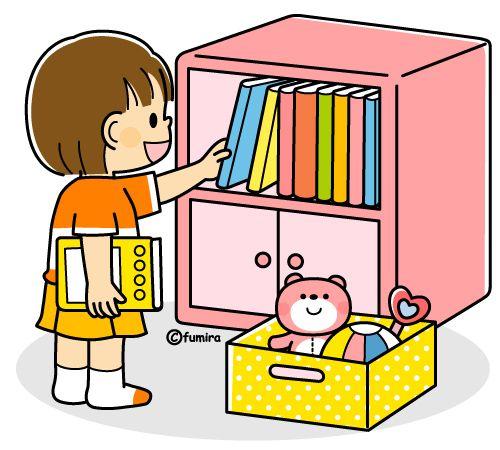 片付け・整理整頓をする女の子のイラスト(カラー)