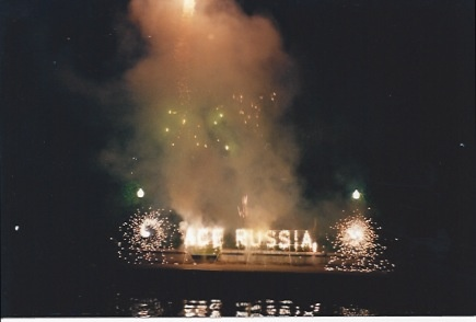 Fireworks display as the ACE delegation cruised down the Moscow River.