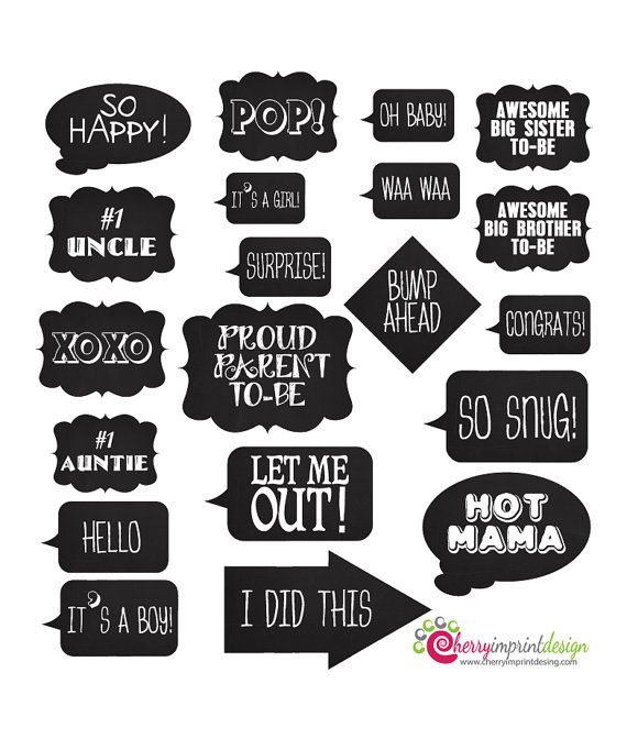 20 Hilarious Chalkboard Baby Shower Photo Prop Messages INSTANT DOWNLOAD PDF diy (Comes in two sizes)