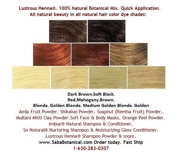 LustrousHenna.com BLOG. I write this!  All natural hair coloring. Natural hair dye education. Focused on: ppd-free hair dye -for men and women; henna hair dye in 9 shades; gray hair cover. Face, skin and body care -combining ancient botanicals with modern earth-friendly, green living.