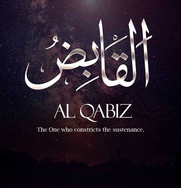 Names Of Allah ❤️ القابض