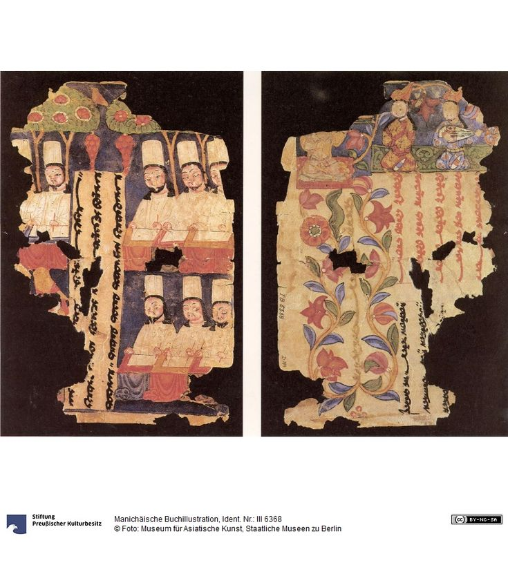 SMB-digital | Manichäische Buchillustration