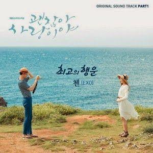 CHEN 'EXO' - BEST LUCK [OST. IT'S OK, IT'S LOVE] (...