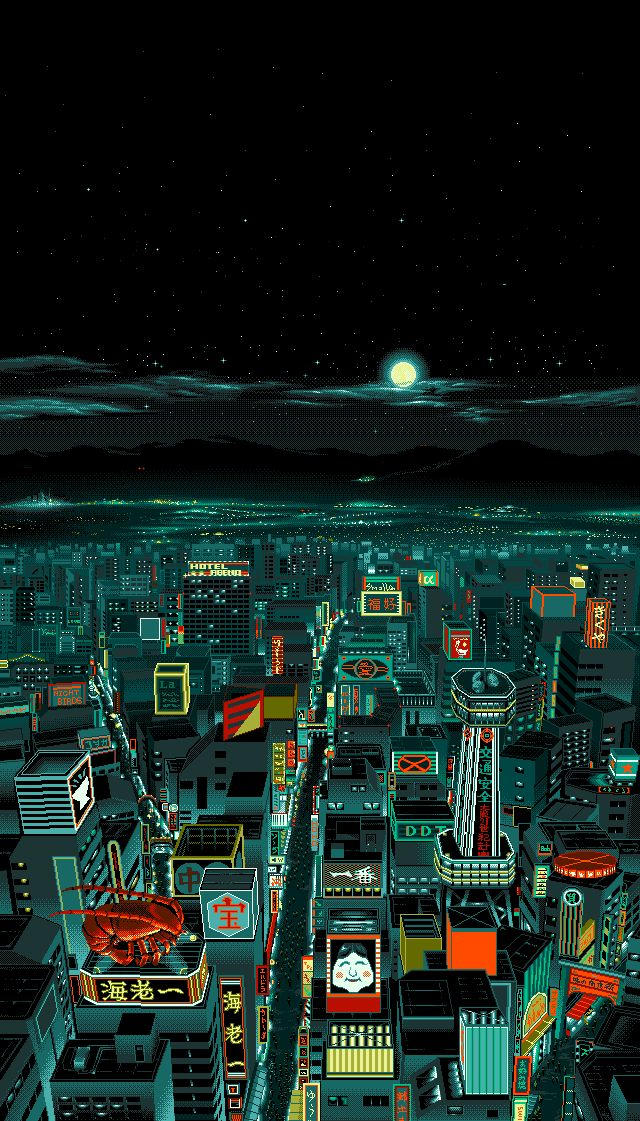 """Tokyo At Night"" - Screenshot from a Japanese videogame, ""Power Slave"""