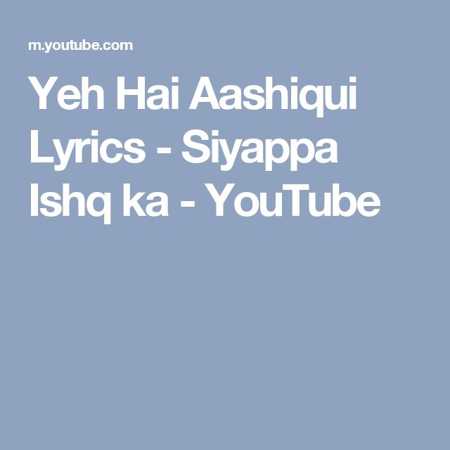 Yeh Hai Aashiqui Lyrics - Siyappa Ishq ka - YouTube