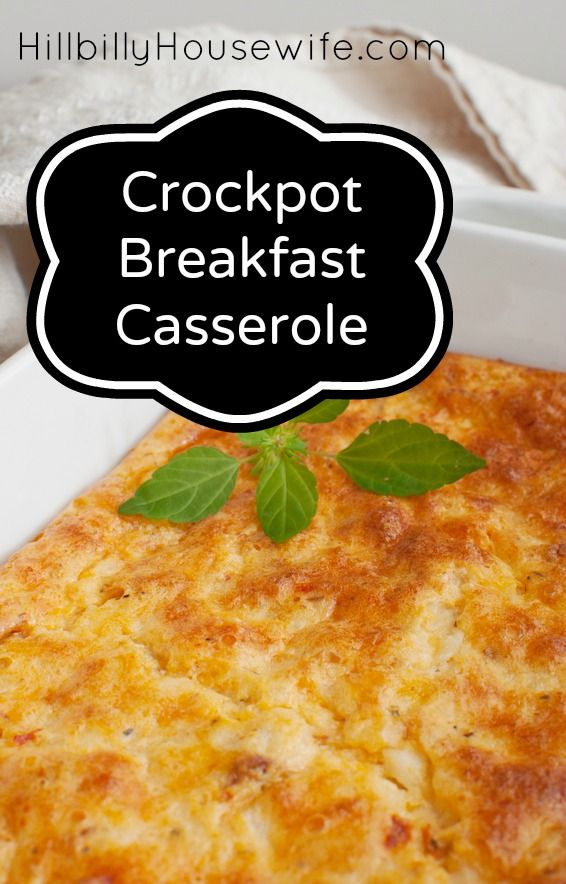 Crockpot Breakfast Casserole Recipe. I love waking up to the smell of cooked breakfast. This simple egg and potato casserole cooks in the crockpot overnight for a delicious hot breakfast.  http://www.hillbillyhousewife.com/crockpot-breakfast-casserole-recipe.htm