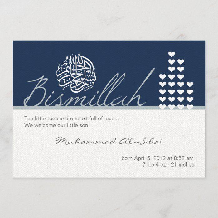 Islam Aqiqah Aqeeqah Invitation Boy Bismillah Zazzle Com Kartu Bayi Contoh Undangan Pernikahan Kartu