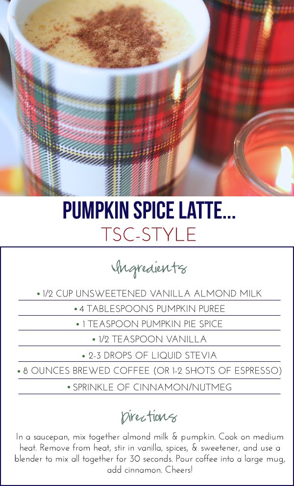 ::skinny pumpkin spice lattes on The Skinny Confidential!::