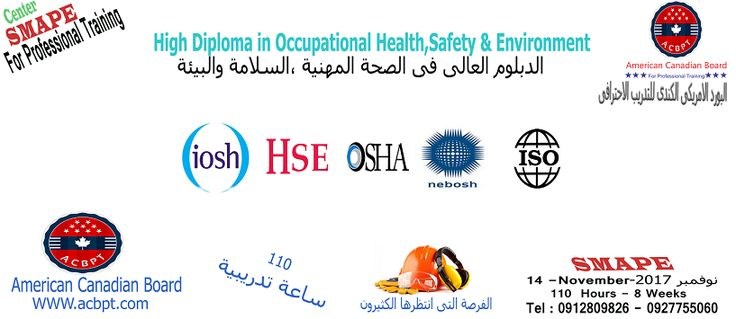 High Diploma in Occupational Health ,Safety