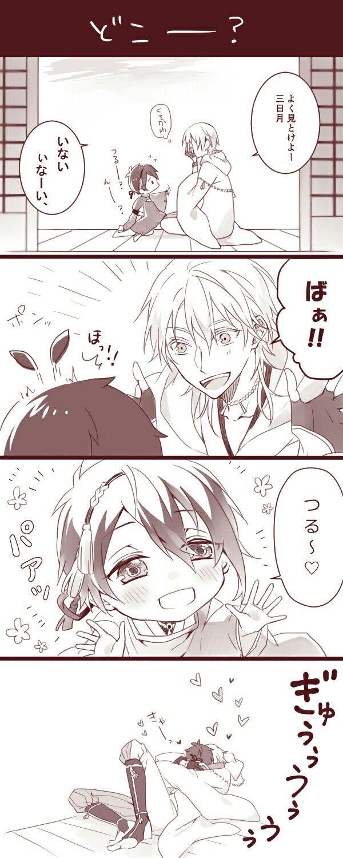 鶴丸+チビみか  ※くそかわ(*`꒳´ * )