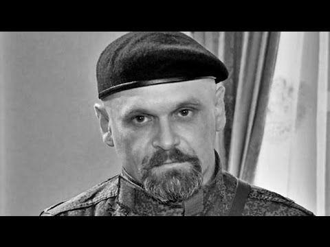 Алексей Мозговой погиб/Alex Mozgovoy is killed.