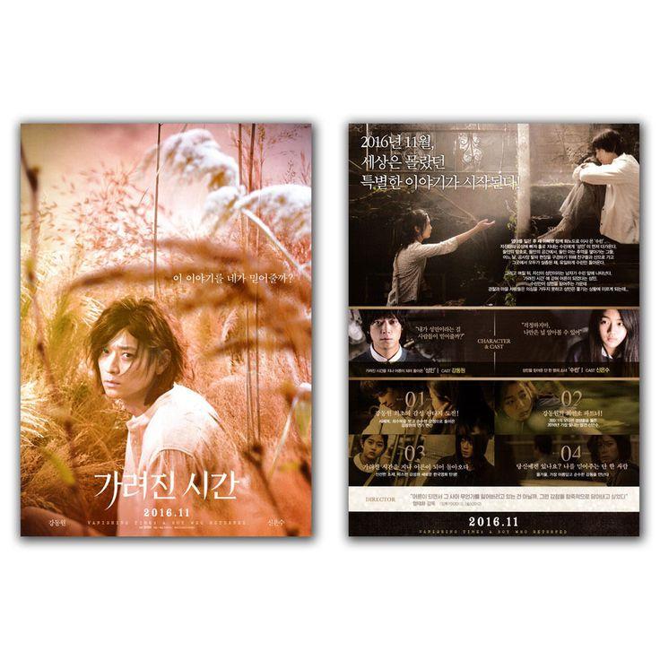Vanishing Time: A Boy who Returned Movie Film Poster Dong-won Kang, Eun-soo Shin #MoviePoster