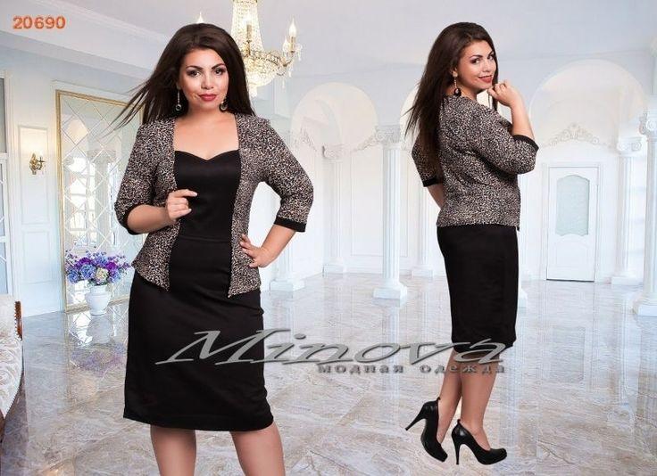 Красивое платье с леопардовым пиджаком имитация
