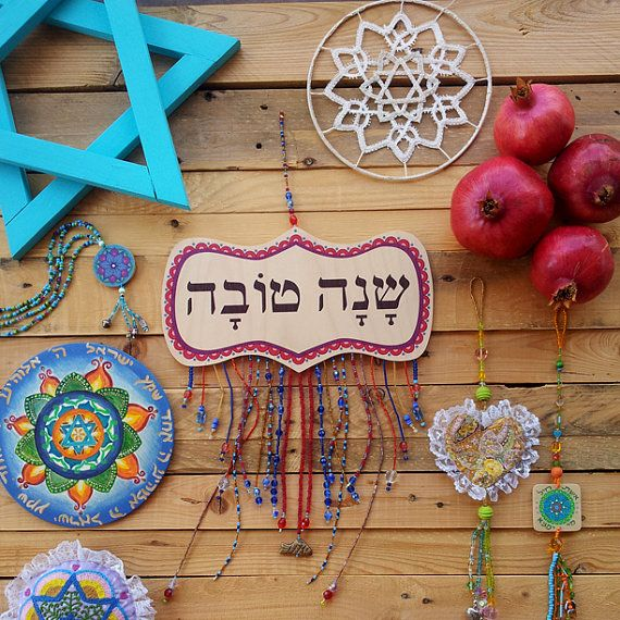 Jewish New Year-Hebrew-Rosh Hashanah-L'Shana Tovah by @zebratoys on Etsy-Jewish New Year-Hebrew-Rosh Hashanah-L'Shana Tovah- Shana Tova- Vintage Wood Sign- Decorative Art-Home Décor-Wall Décor-Judaica gift