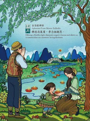 Meditation and health: Light Offerings and Filial Piety