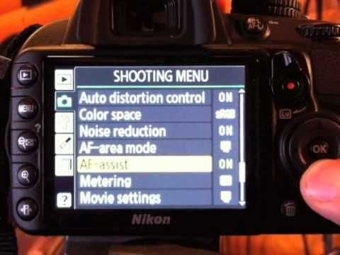 Gary Fong, a professional photographer for 20 years, explains how to set your Nikon DSLR for a good mix between automation and creativity for the most consistent results and maximum predictability. This advice is especially useful for wedding photographers who have very little time to make decisions in the middle of an event.
