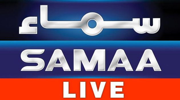 Watch Samaa TV Live Streaming Online Pakistan News Channel