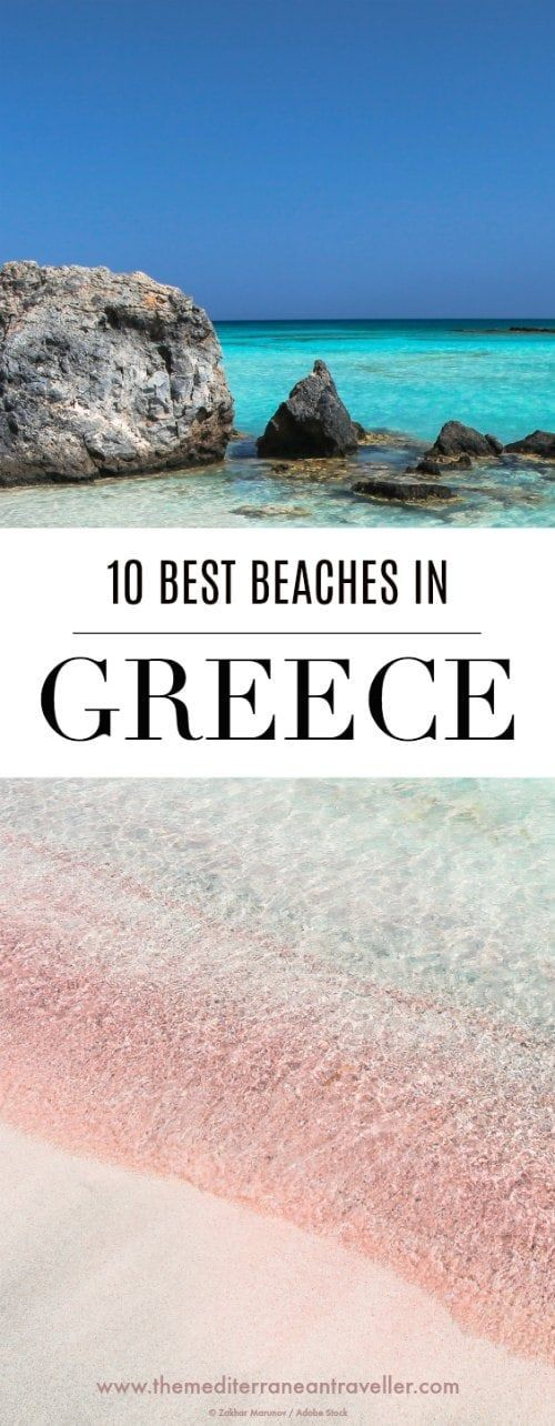 Looking for something a little spectacular for your next beach holiday? Here are the top 10 most beautiful beaches in Greece. There's something here for everyone - from Shipwreck Cove in Zakynthos to the lagoons of Crete, the lunar splendour of Santorini and Milos, to hidden gems in Koufonisia and Pelion. #greece #beach