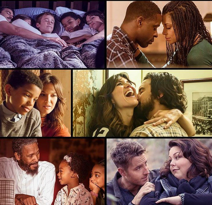 4fde8ecd493968a15c035aa1d88545fa 1000 images about tv i can't live without! on pinterest ryan,This Is Us Tv Show Meme
