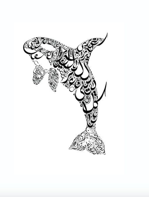Arabic Calligraphy Art  Al Mutanabbi  Arabic by WhySeenCalligraphy