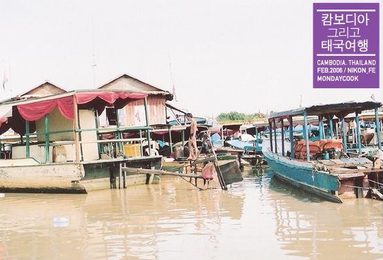 2006 in Cambodia 톤레샵.