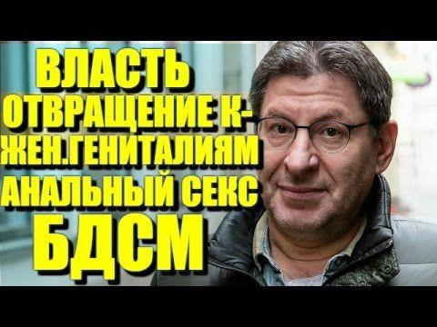 Михаил Лабковский - НОВЫЕ Ответы на вопросы - YouTube