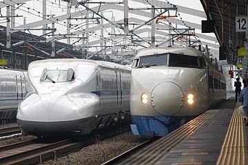 0系新幹線  新幹線0系とN700系 姫路(兵庫県)