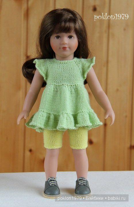 Ателье для Тамары. Игровые куклы Kathe Kruse. Marie Kruse. 37 см / Мастер-классы, творческая мастерская: уроки, схемы, выкройки кукол, своими руками / Бэйбики. Куклы фото. Одежда для кукол