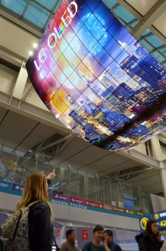 World's Largest OLED Display Debuts at Incheon International Airport