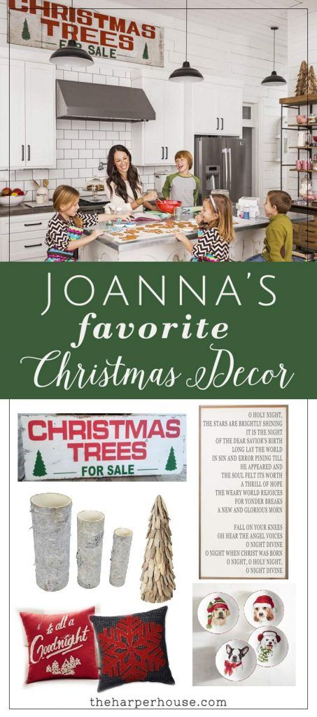 ove this space! Find out where to buy Joanna's favorite Fixer Upper Christmas decor to create this same warm farmhouse Christmas feel in your home | www.theharperhouse.com