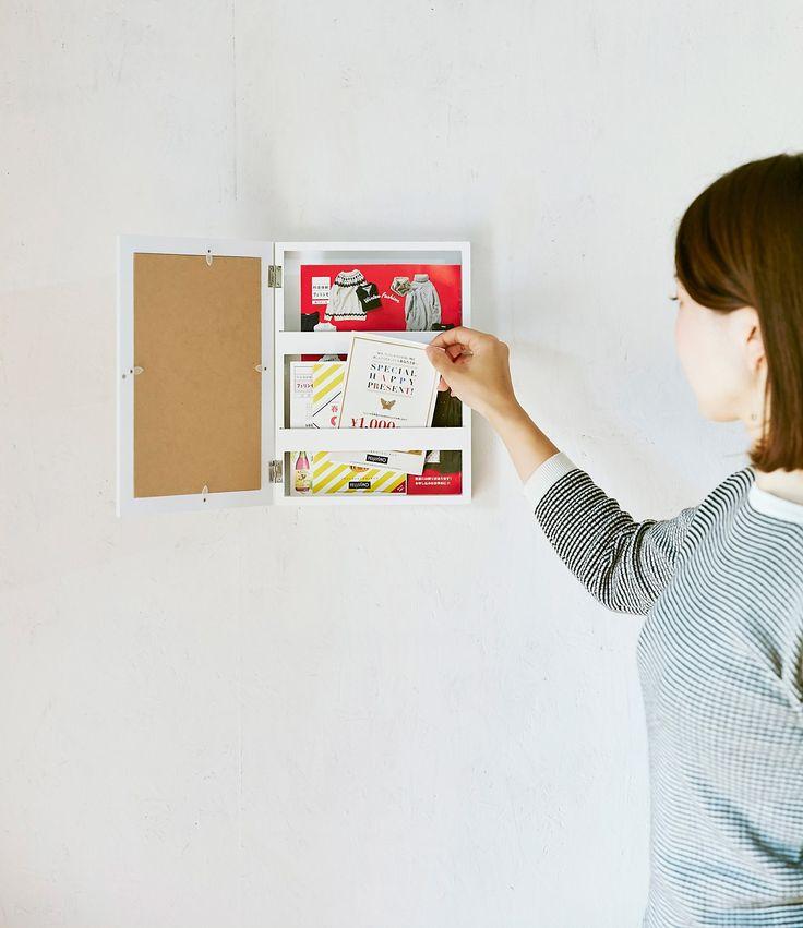 アートフレームのような壁掛けDMボックスの会|フェリシモ