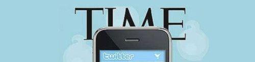 """""""Quest'anno """"The Person of the Year"""" del #Time la candidi tu con un semplice #tweet e con l'#hashtag #TIMEPOY"""