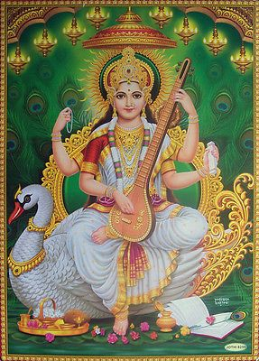 "SARASWATHI SARASWATI MAA - Hindu Goddess Beautiful Print POSTER : Big 20""x30"""
