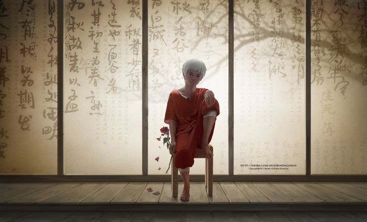 39 best watch later images on pinterest film posters for Big fish and begonia english sub