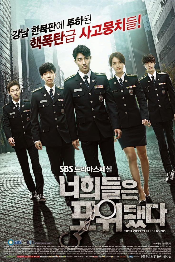 You're All Surrounded [EngSub] [Complete] http://moviehas.com/youre-all-surrounded/