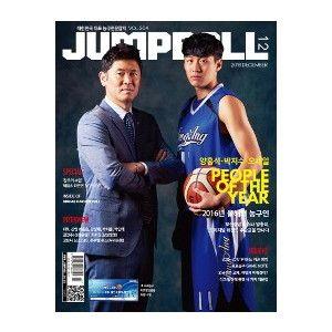 Jump Ball (韓国雑誌) / 2016年12月号 [韓国 雑誌] [海外雑誌] :韓国音楽専門ソウルライフレコード- Yahoo!ショッピング - Tポイントが貯まる!使える!ネット通販