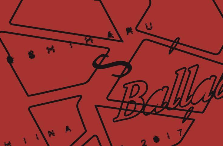 Yoshiharu Shiina LIVE 2017「Ballade」 | YUYA MORIWAKI Creative LAB|2010-2018