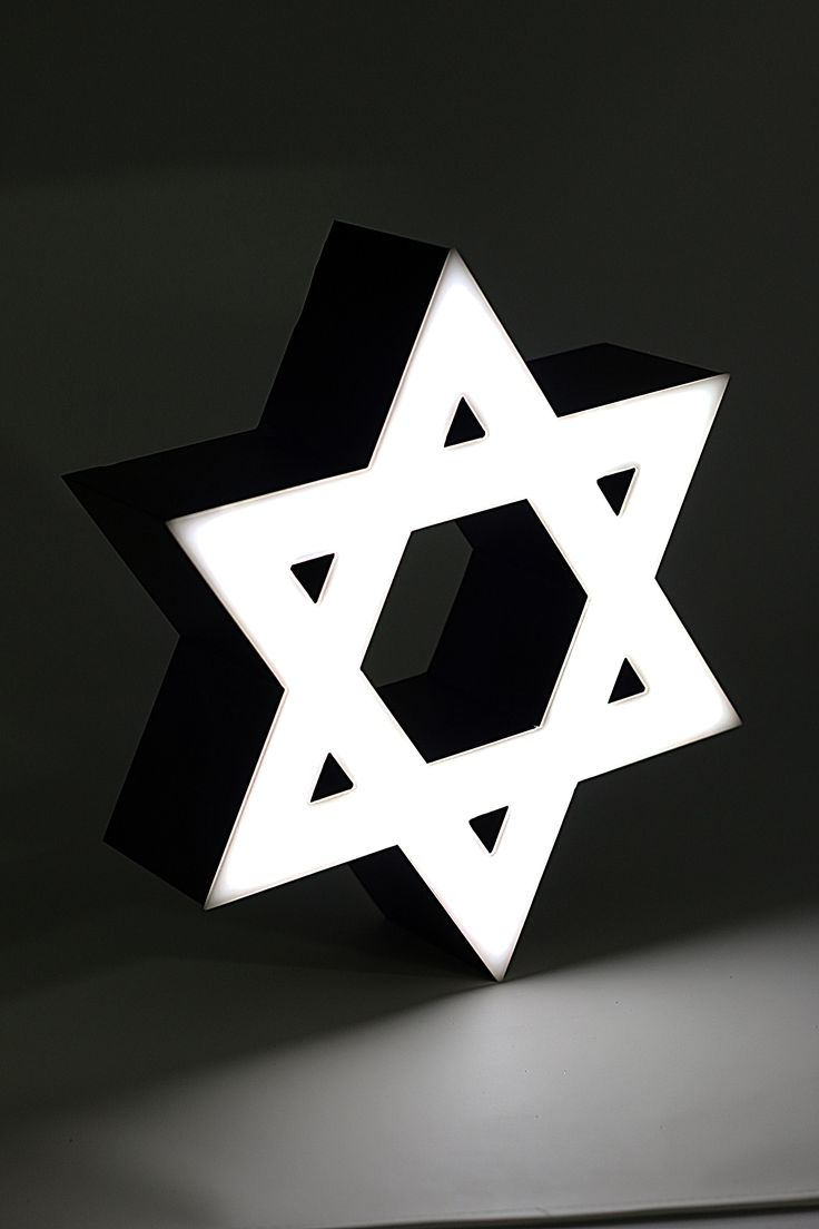 Star of David @ LAMBO Collection, Illuminated Marquee Lighting, a perfect gift in a luxury packaging