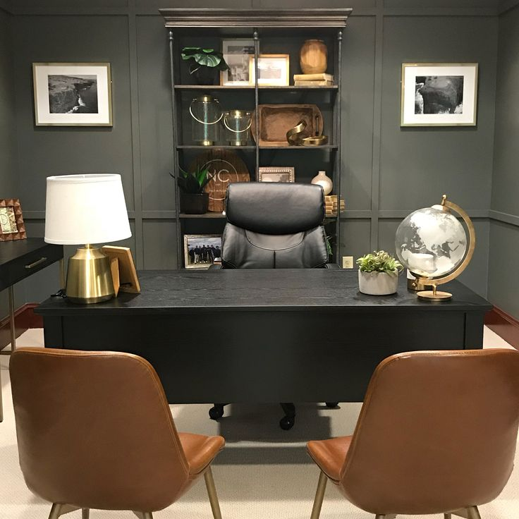 Modern Office Decorations: Stores: Nadeau - Furniture With A Soul
