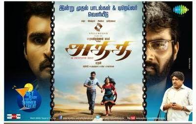 Athithi - Solla Solla Ullamengum Tamil HD Video song