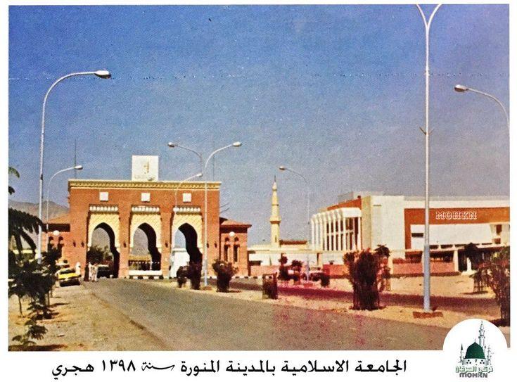 الجامعة الاسلامية بالمدينة المنورة 1398 هـ Street View Makkah Views