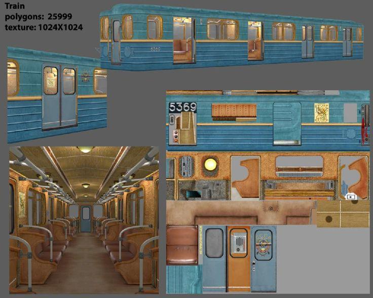Metro vagon