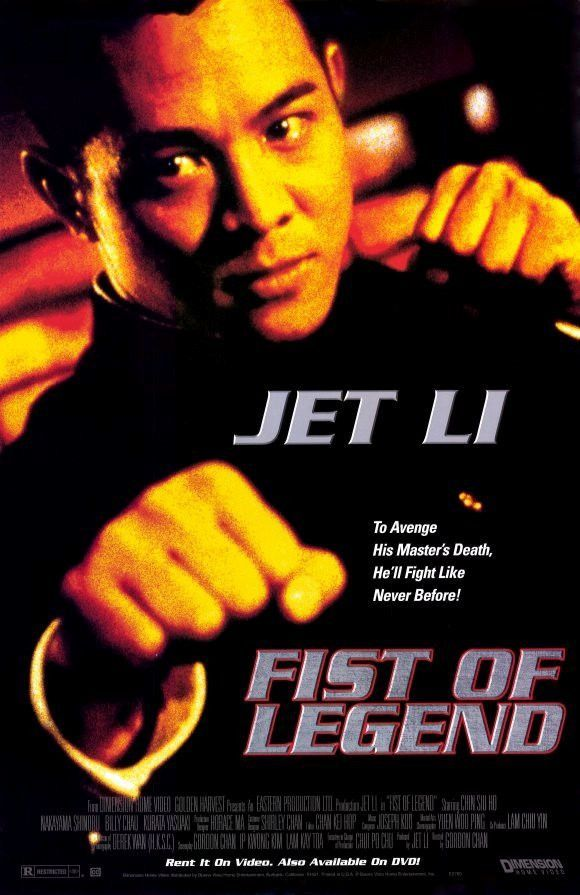 Fist of Legend 1994 Movie Poster 27x40 Used Jet Li