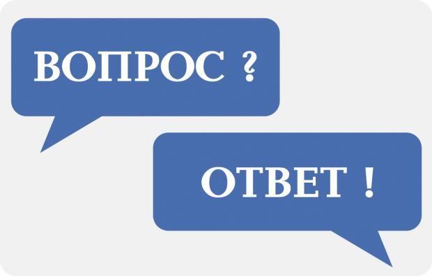 Почему так: 5 простых ответов на простые вопросы https://joinfo.ua/curious/1207256_Pochemu-tak-5-prostih-otvetov-prostie-voprosi.html