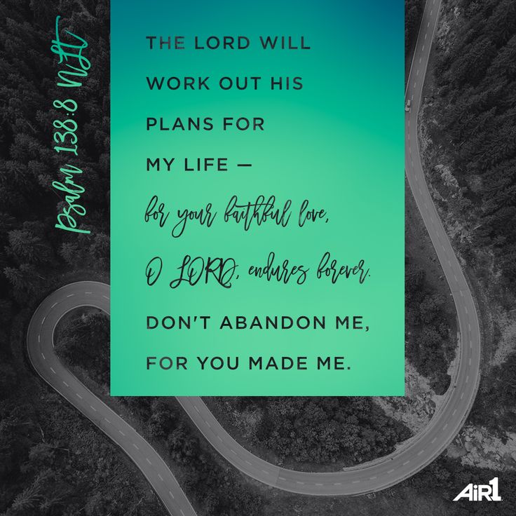 Trust in the Lord's plans. He has everything all worked out! #VOTD #Bible #TrustInHim